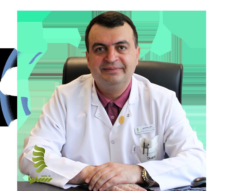 دکتر سینا یسربی متخصص طب فیزیکی و توانبخشی